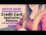 АСМР оформление карты в банке / ASMR Credit Card Application Roleplay