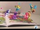 3D расскраски DevAR kids My Little Pony