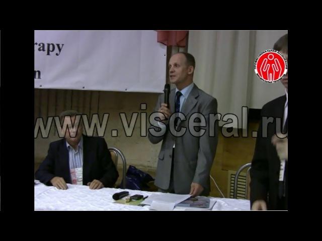 Профессор Огулов - Ацизол, Инсульт, Масло манарды, Клизмы.