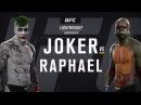 Джокер и Рафаэль Черепашки Ниндзя - EA Sports UFC 2