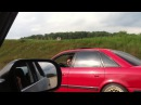 Audi S4 C4 2.2T
