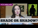 The difference between shade and shadow - Learn English for Free with Max - Vocabulary