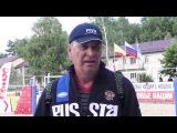 Открытие этапа Чемпионата России по пляжному волейболу в Сынтуле | #медиакоманда
