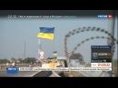 Служба безопасности Украины пытается завербовать жителей Крыма