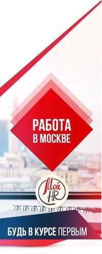 работа индивидуалкой в москве