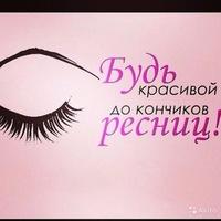Светлана Шабатина
