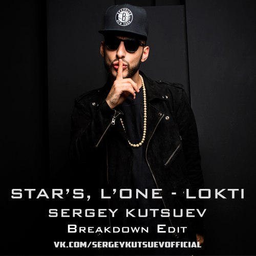 Star's, L'One - Lokti (Sergey Kutsuev Breakdown Edit) [2017]