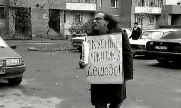 Алина Артюшина | Москва