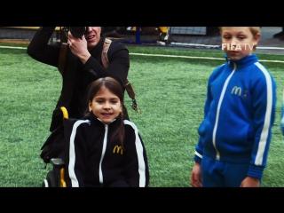 Навстречу Кубку Конфедераций FIFA с Макдоналдс