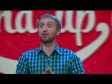 Юрий Громовой—ошибки, которые мы совершаем