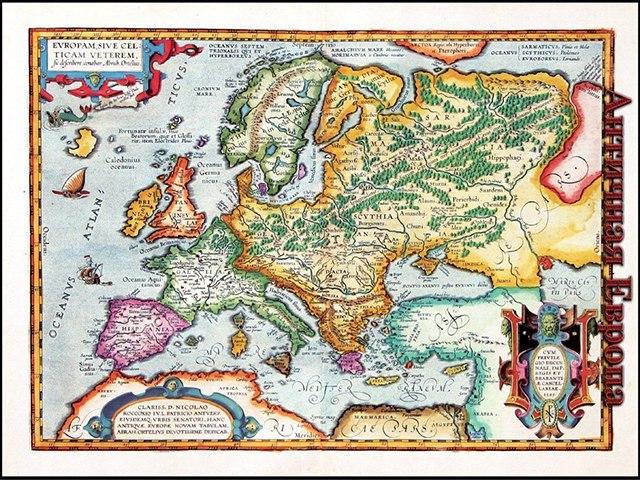 Как Древняя Русь Скифия стала Империей Русов Великой Тартарией?