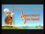 staroetv.su / Рекламный блок №2 (СТС, март 2006)