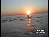 Группа НА-НА. Пустынный пляж. Солист Валерий Юрин