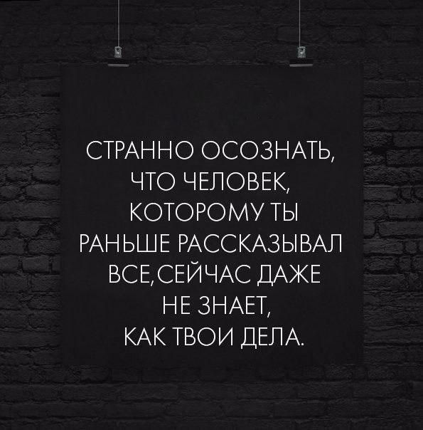 Фото №456253614 со страницы Мамета Чабанова
