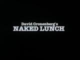 «Обед нагишом» ( #NakedLunch)