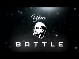Ильич Battle 4 (teaser)