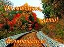 Объявление от Станислав - фото №1