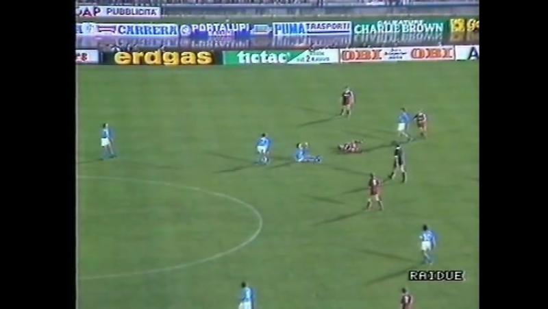 Coppa UEFA 89 Napoli 2 0 Bayern Monaco
