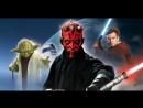 Звездные войны Эпизод 1 Скрытая угроза Star Wars Episode I The Phantom Menace 1999