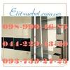 Мебель в Ваш дом. КИЕВ и обл. от Elit-mebel