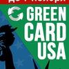 США Грин Карта. Все о Лотерее Green Card USA