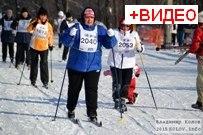 08 февраля 2015 - Лыжня России-2015 в Тольятти