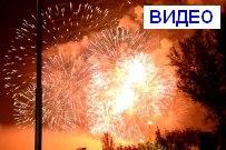 09 мая 2015 - Волгоград: Салют на день Победы в Центральном районе