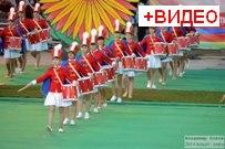 15 мая 2014 - 22-я Российская студенческая весна в Тольятти. Церемония открытия фестиваля