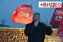 31 октября 2014  - Митинг работников АВТОВАЗа в Тольятти