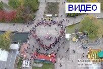 28 сентября 2014 - Запуск воздушных шариков в Тольятти