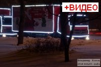 28 декабря 2014  -  Рождественский караван Coca-Cola в Тольятти