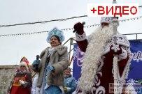 21 декабря 2013 - Юбилейный 10-й визит Деда Мороза и Новогоднее шествие в Тольятти