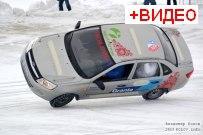 23 февраля 2013 - Авто Каскадеры Тольятти Трюк
