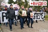 04 ноября 2012 -  Русский марш-2012 в Тольятти