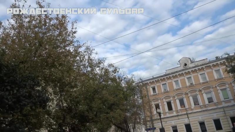 Петровский, Рождественский, Яузский бульвары