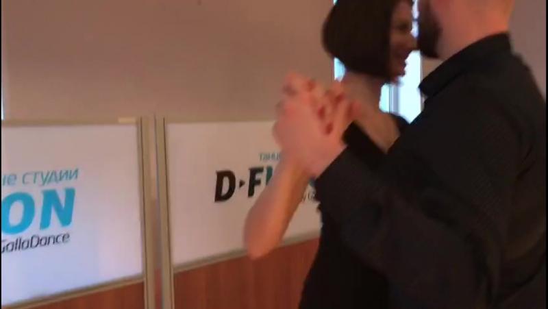 Модерируемая практика Аргентинского танго в D-FUSION