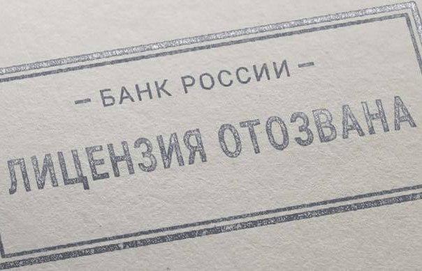 Вот уже четвёртый год в России пугающими темпами идёт массовая «чистка