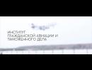 Creative Freshmen SibSAU - 2016. День Первокурскника СибГАУ - 2016. ИГА и ТД (Видеовизитка).