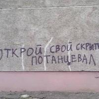Костя Коба