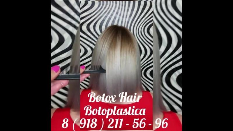 Керапластика волос, гидрозаряд, кератирование волос в Краснодаре