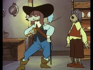 Д`Артаньгав и три пса-мушкетёра. 2 серия - ДАртаньян встречает Черного Уса (1981)
