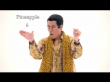 Премьера. PIKOTARO - PPAP (Pen-Pineapple-Apple-Pen)(Long Version)