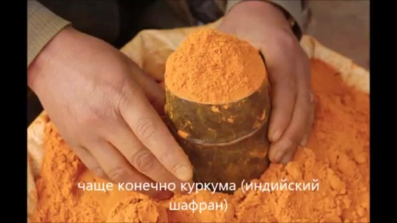 Узбекский Плов Видео рецепт  YouTube