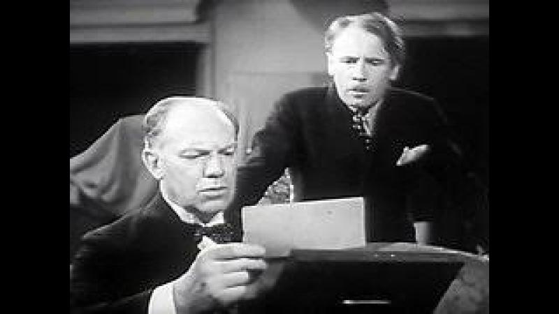Его двойная жизнь (1933)
