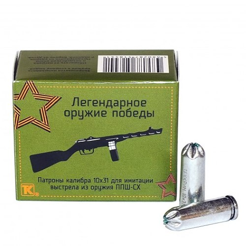 Холостые патроны 7,62х54R где купить в Москве