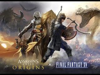 Фестиваль Assassin's Creed в Final Fantasy 15.