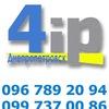 """Сервисный центр - """"4IP"""""""