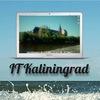 IT Калининград