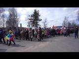 Праздничная демонстрация в День Победы.