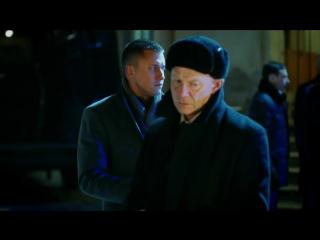 Мажор 2 сезон 12 серия ( Заключительная )